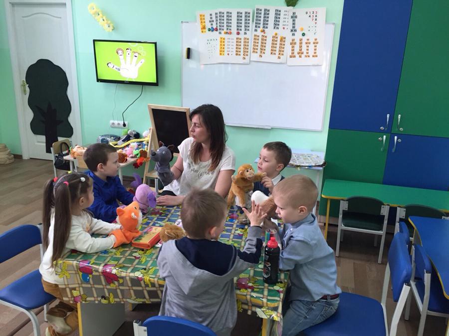 Английский язык для детей (1)